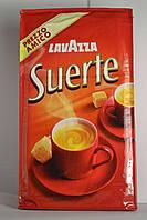 Кофе молотый Lavazza Suerte 250gr