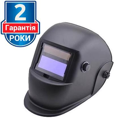 Зварювальна маска Хамелеон Forte МС-3500Е