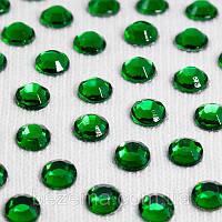ЗЕЛЕНЫЙ | GREEN Стразы DМС | ДМС (Размер 10ss) (144 шт. в упаковке)