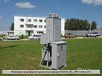 Комплектная трансформаторная подстанция КТПМ 63/10(6)/0,4 кВа (мачтовая)