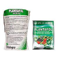 Удобрение Plantafol 20+20+20 (1кг)