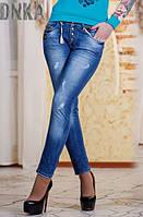 Модные светло -синие женские джинсы на болтах с потертостями  посадка средняя Турция