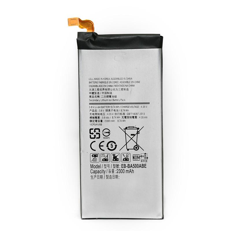 Аккумулятор PowerPlant Samsung Galaxy A5 (SM-A500H)