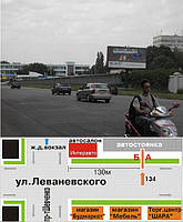 Рекламный щит 3х6, К134, А/Б