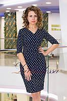 Платье на каждый день Элиса темно-синее, фото 1
