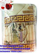 Египет бежевый Уют 180х210 см