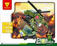 """Военный спецназ """"Военный вертолет"""" (195 деталей) DREAMLOCK"""