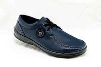 Paolla N-33 синий, мужской туфель на шнурке,