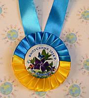 Медали для выпускников группы Барвинок