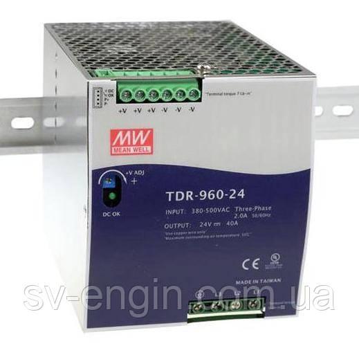 TDR-960-24, TDR-960-48 - трехфазные источники питания Mean Well (на DIN-рейку)