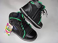 Демисезонные ботинки детские для мальчиков.