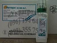 Инсектицид кишечно-контактного действия Актара 25 WG (Тиаметоксам 250 г/кг)