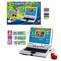 Детский рус-укр-англ обучающий компьютер Joy Toy 7073