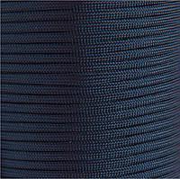 Шнур нейлоновый паракорд темно-синий Paracord dark blue