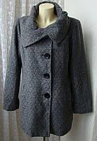 Пальто женское стильное демисезонное бренд APT.9 р.52-54 5473, фото 1