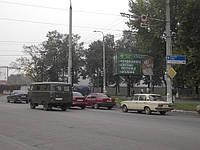 Рекламный щит 3х6, К136, А/Б, фото 1