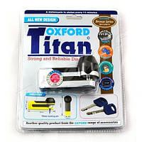 Замок на диск - высокая безопасность механизма блокировки Oxford Titan