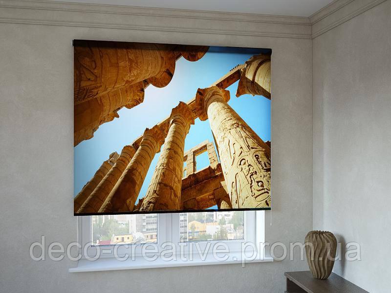 Рулонные шторы с фотопечатью Египетские колонны