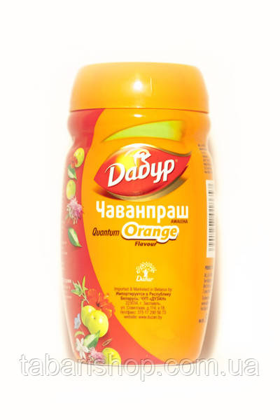 Чаванпраш Апельсин, Chyawanprash Orange, Dabur, 500гр