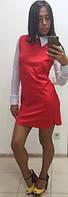 Платье офисное классическое (арт. 129779705)