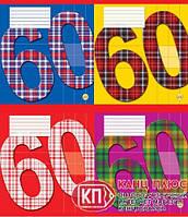 Тетрада Тетрадь 60 листов, клетка, линия. В ассортименте. арт. 3227