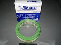 Элемент фильтрующий воздушный ВАЗ (г.Ливны). 21213-1109100-06-02