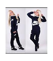 "Костюм ""Nike"" 48-50,50-52,52-54,54-56 утепленный зимний женский спортивный осенний черный синий серый батал"