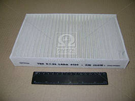 Фильтр воздушный ВАЗ 2123 салона пылевой (Цитрон). 2123-8122010