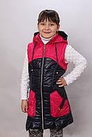 Детская демисезонняя куртка трансформер  для девочки  Прима
