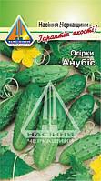 Огірки  Анубіс (1г)
