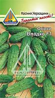 Огірки Владко F1 (0,5г)