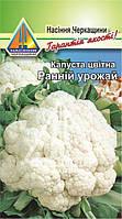 Капуста цвітна Ранній Урожай (0,3 г) євро