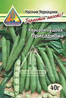 Квасоля зернова Присадибна (30г)