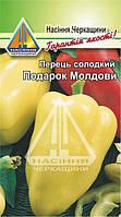 Перець солодкий Подарок Молдови (0.3г)