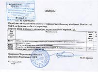 ravka_o_vidah_deyatelnosti.jpg