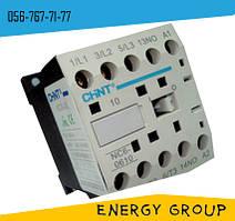Контактор NC6-0610