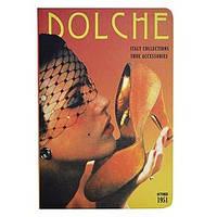 "Блокнот ""MODO ARTE"" 125*165мм 80л ""Vintage Vogue"" на резинке YES 150779"