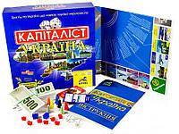 Настольная игра Капиталист Украина. Ариал