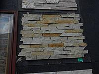 Соломка (лапша) из ямпольского песчаника«Княжий замок»