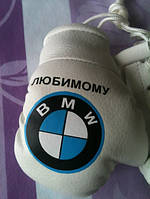 Боксерские перчатки подарок в машину на стекло сувенир брелок  белые BMW  Любимому