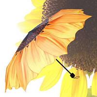 """Зонт от дождя и солнца """" Подсолнух """" со специальным покрытием"""