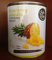 Ананасы консервированные кусочками (3,1 кг)