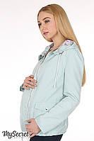 """Легкая куртка для беременных """"Andrea"""", мята 2"""