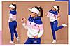 Костюм спортивный женский с капюшоном P834