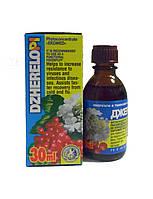 Джерело-Пи БАЖ против вирусных инфекций при эпидемиях гриппа