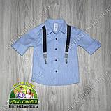 Стильная рубашка с подтяжками для мальчика 3-18 месяцев, фото 3