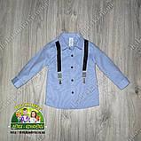 Стильная рубашка с подтяжками для мальчика 3-18 месяцев, фото 2