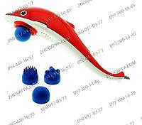 Ручной вибро-массажер для тела Дельфин, массажер Dolphin,+инфракрасный прогрев,три сменные насадки,массаж дома
