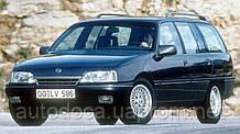 Захист картера двигуна і кпп Opel Omega A 1986-