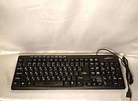 Клавиатура 2001 А